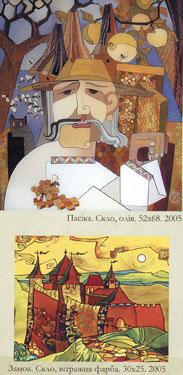 Картини Олени Іванівни Кляпетури - розпис на склі...