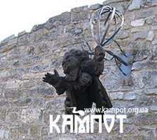 Пам'ятник  повітроплавцям в Кам'янці-Подільському