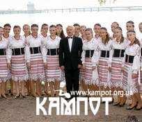 Дитяча хорова школа Кам'янця-Подільського