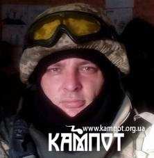 Сімї Руслана Коношенко принесли повістку
