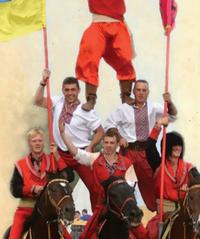 Фестиваль кінно-трюкових змагань