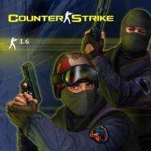 Чемпіонат по Counter Strike 1.6 В Кам'янці