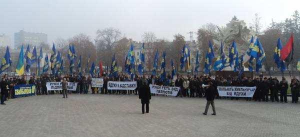 Свобода біля обласної адміністрації
