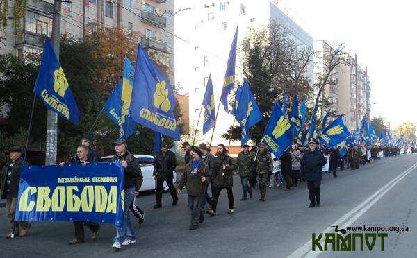 марш проти Ядухи вулицями Хмельницького