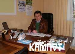 Андрій Вінничук