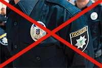 Поліція на чолі з начальником не АТЕСТОВАНА!