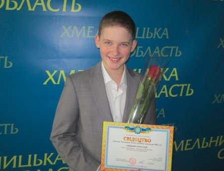 Олександр Лівіцький
