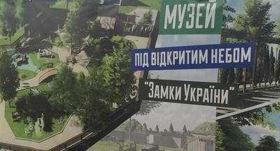 Копії Замків України будуть у Кам'янці