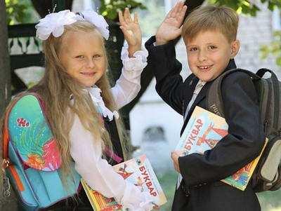 1185 кам'янчан підуть в школу з 1 вересня