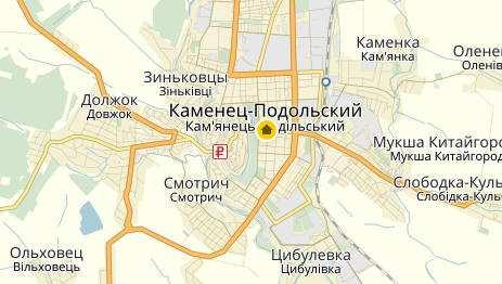 В Камянці-Подільському перейменували вулиці