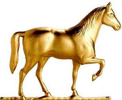 Про золотого коня, що в Гунській кринці втопився