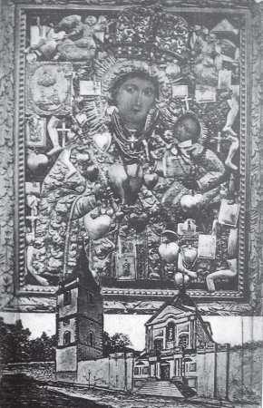 Вірменська ікона