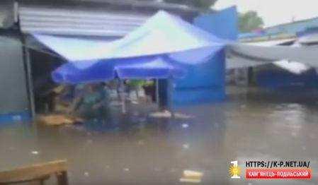 Потоп, базар 28 червня 2016