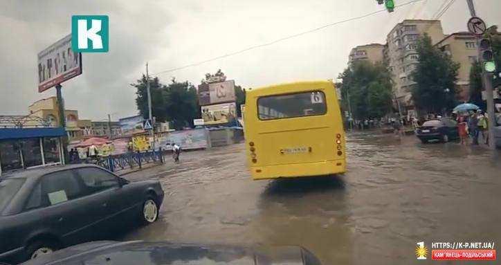 Найкращі моменти 2014 року Кам'янця-Подільського