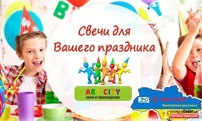 Art city - святкове оформлення