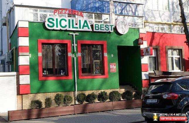Піцерія Sicilia Best
