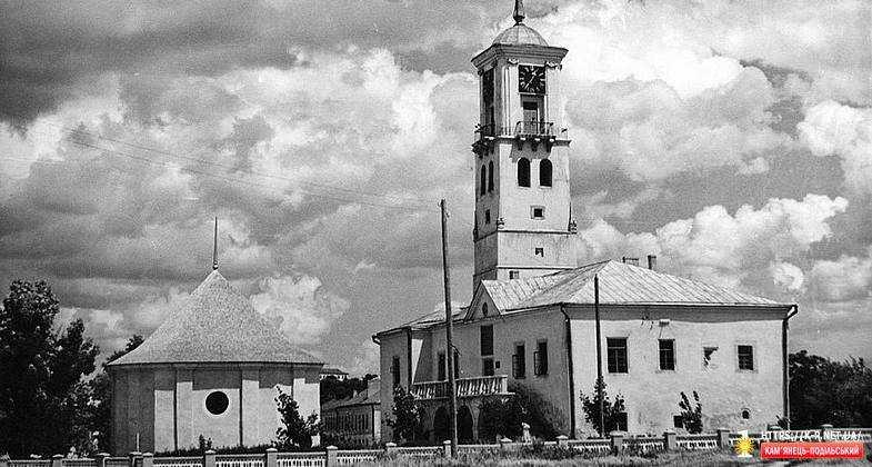Ратуша. фото 1959