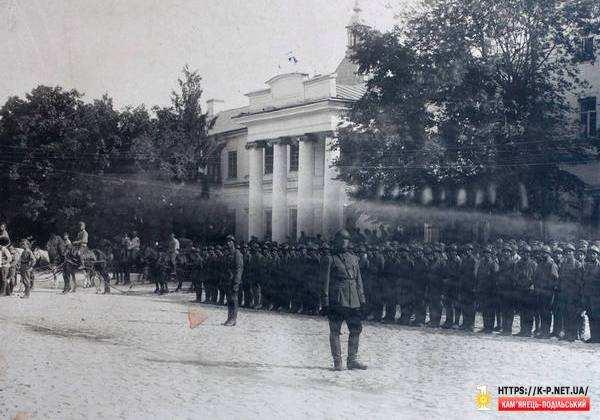 Парад військ  на честь представників Антанти в Кам'янці