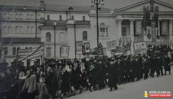 Радянський парад