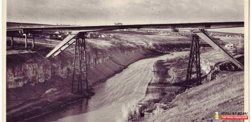 Лань, що Біжить 1975 рік