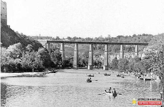Причал для човнів в Кам'янці-Подільському 60-ті роки.