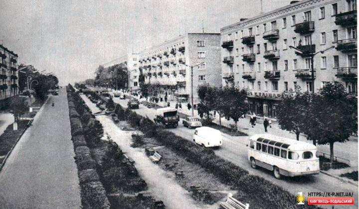 вул. Чкалова 1975 рік.