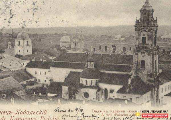 Домініканський костел 1902 рік.
