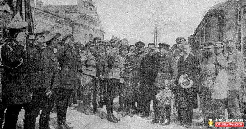 Армія УНР на вокзалі в Кам'янці-Подільському, 1920 р.