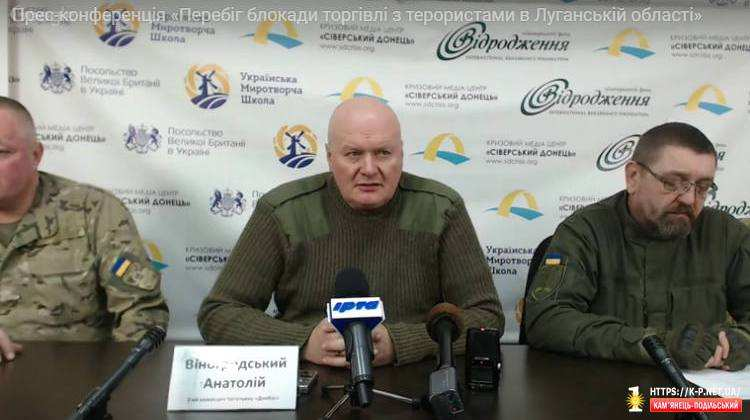 Наш Акимович блокує Донбас!