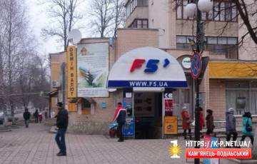Магазин F5