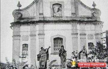 Трінітарський костел в 1930 році. Фото