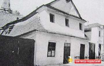 П'ятницька 6 -  будинок в 1924 р