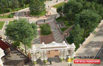 Проект центрального парку в Кам'янці-Подільському