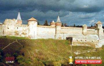 Фото фортеці 2008 року