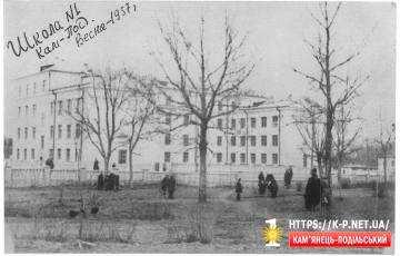 Будівля 1 школи - фото