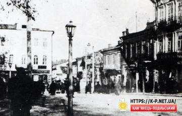 Польський ринок в Старому місті