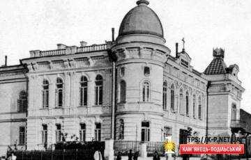 Південно-Російський банк в Камянці-Подільському