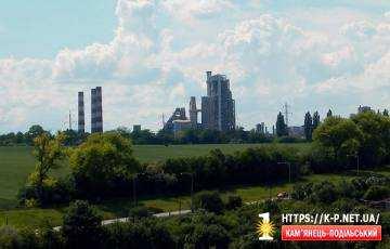 Цементний завод в Кам'янці-Подільському