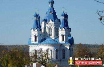 Георгіївська церква в Кам'янці-Подільському. Фото