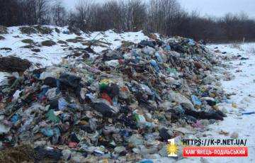 Львівське сміття вже в Кам'янці