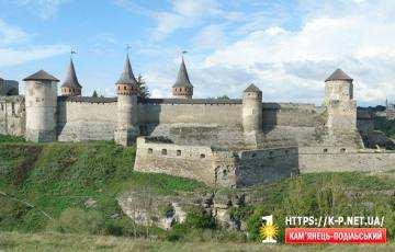 Стара фортеця в Кам'янці