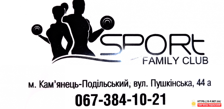 Sport family club