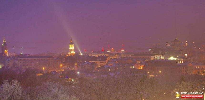 Вигляд на Старе місто в тумані