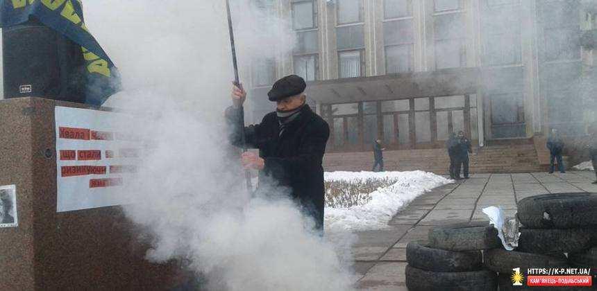 3 річниця Майдану з присмаком ригів