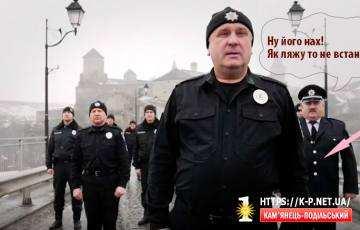 22PushupChallenge - Поліція Камянця + відео