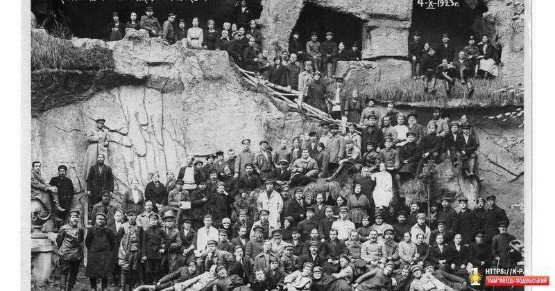 1923 - десь в Кам'янці