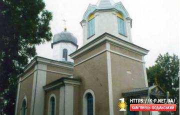 Грабіжники взяли церкву з сейфом!