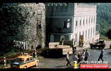 Сцена з радянського фільму