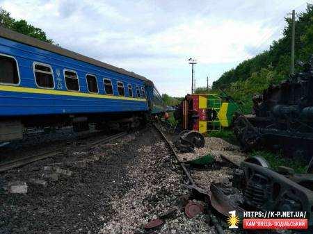 Зіштовхнулись потяги Кам'янець-Подільський