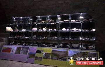 Палеонтологічний музей Кам'янця